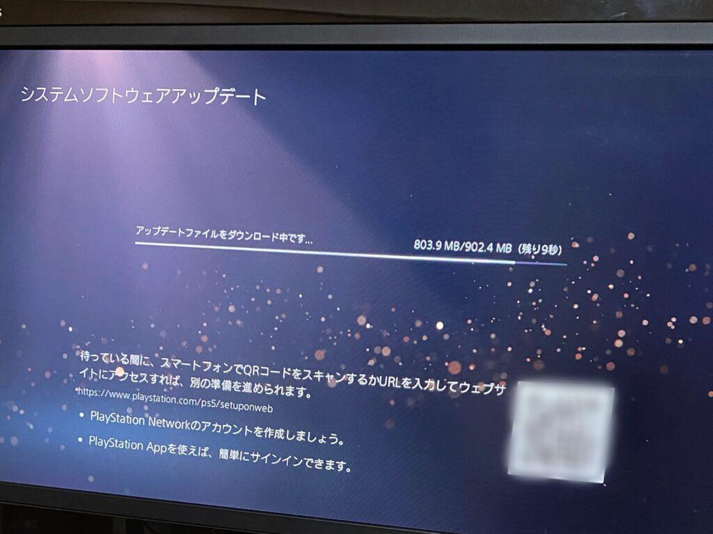 PS5をアップデート