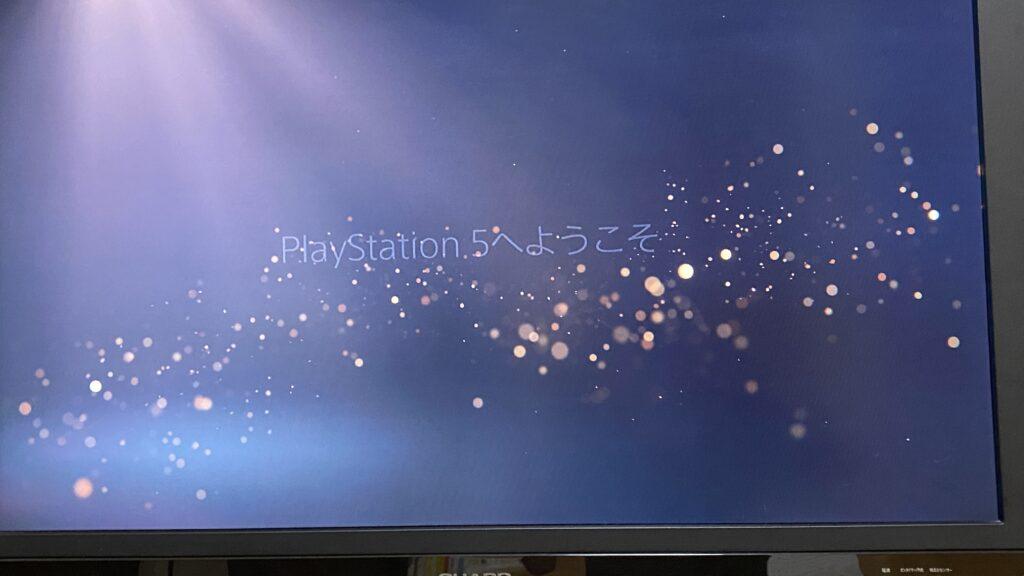 PS5起動画面