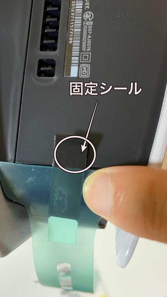 PS5と保護フィルム