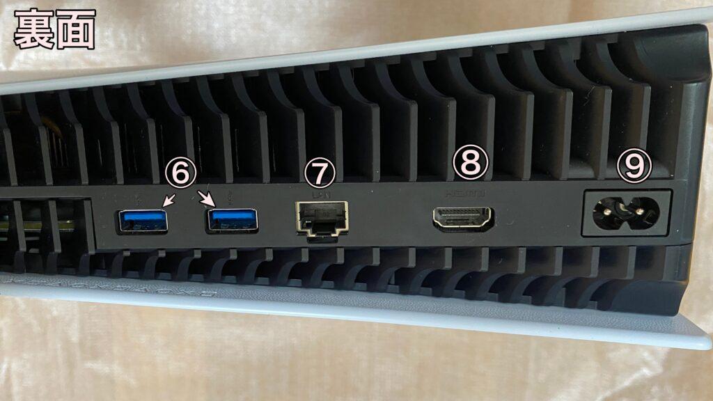 PS5入力端子