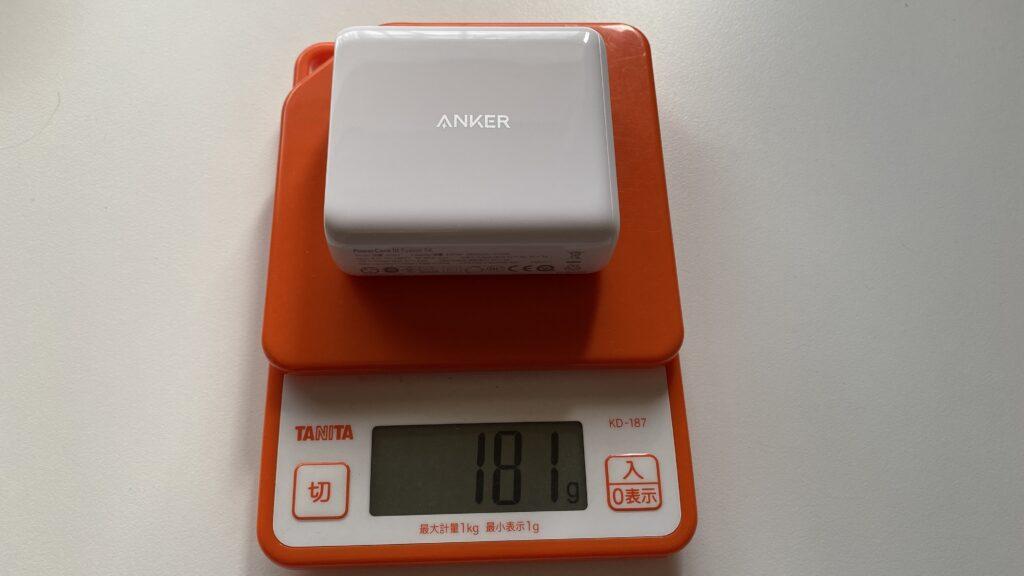 モバイルバッテリーの重さ